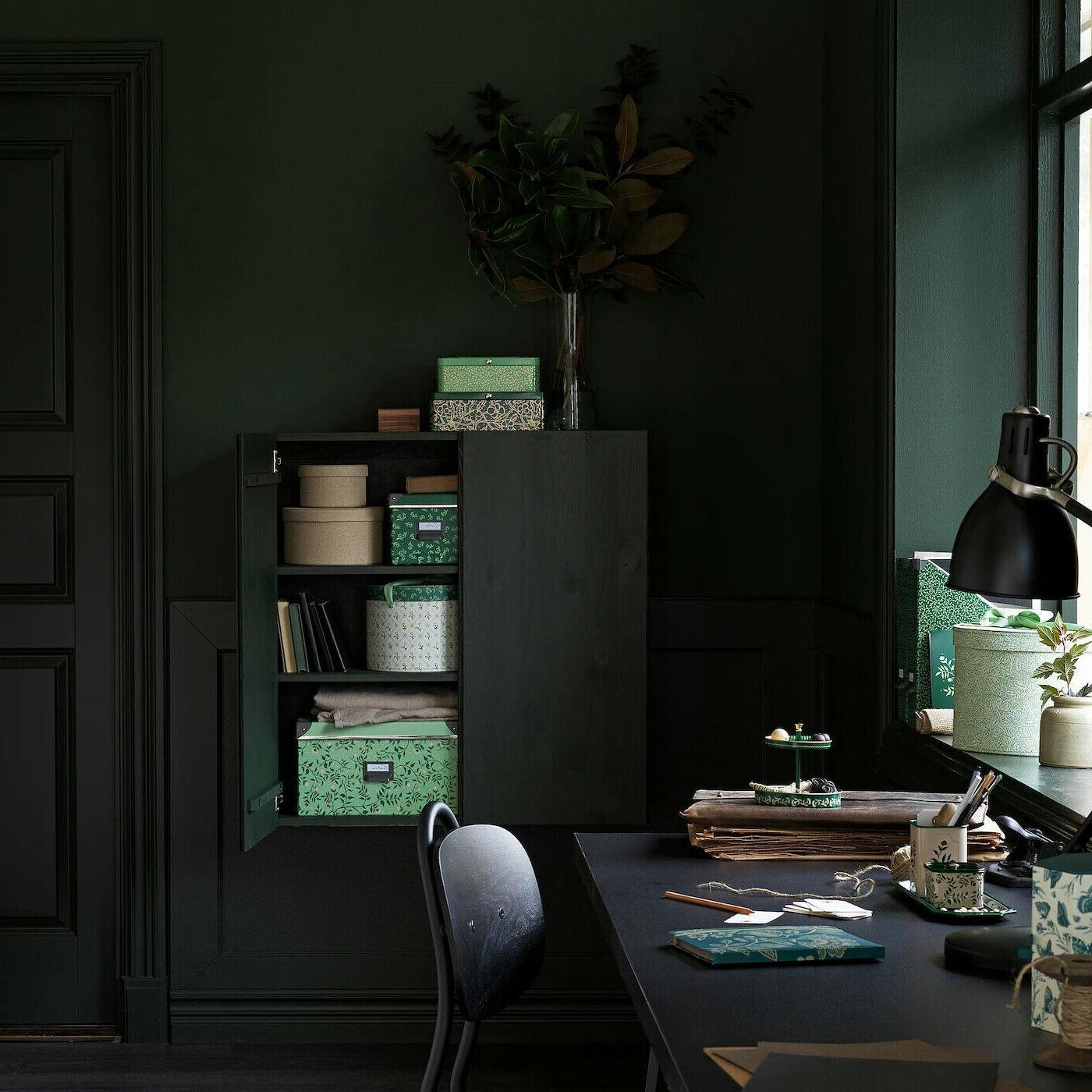 "Set Ikea FJALLA Box w/Lid Home Decor 7 x 6"""
